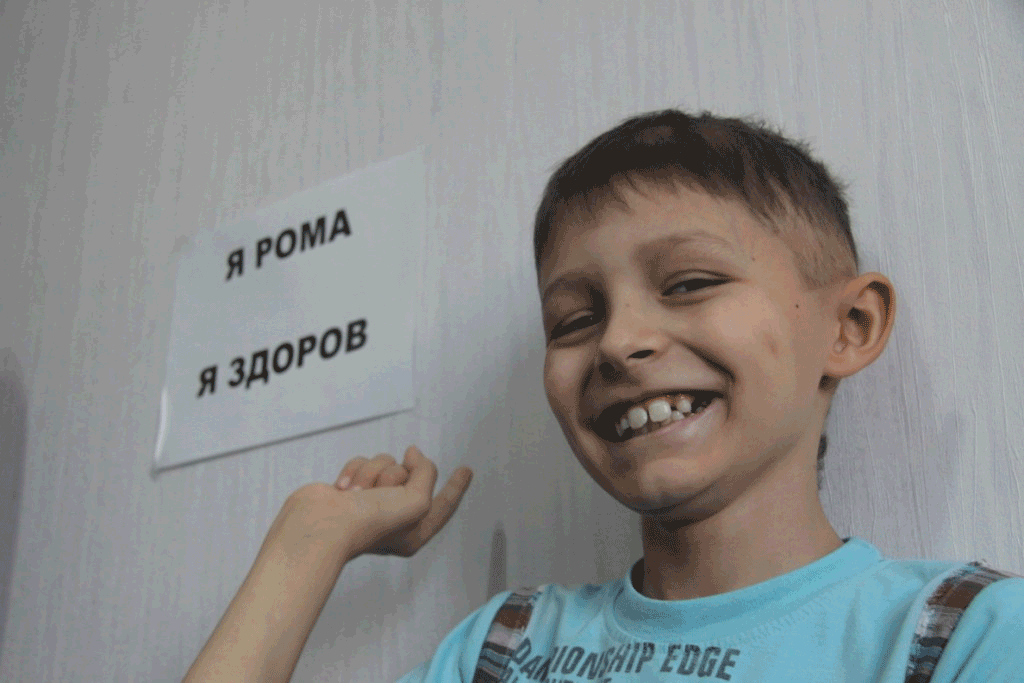Рома Бурашев